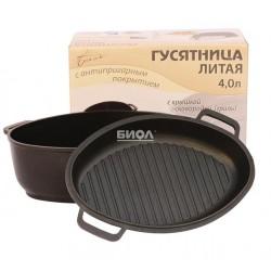 Антипригарная гусятница БИОЛ 6л. с крышкой-сковородой гриль G601p
